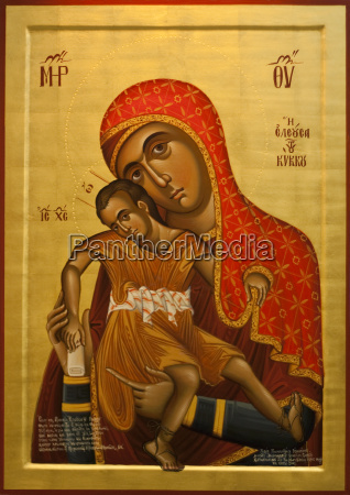 virgin of the holy monastery of