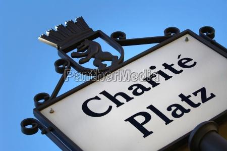 shield of charite berlin metal