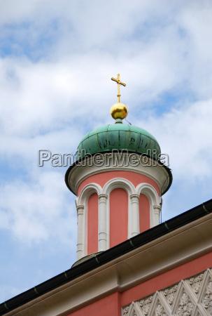 russian orthodox onion domes