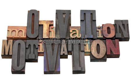 motivation word in letterpress type