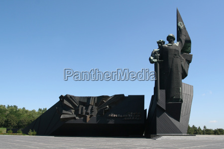 liberation monument in donetsk