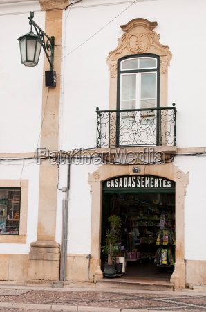 agriculture store in tomar