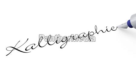 pen concept calligraphy
