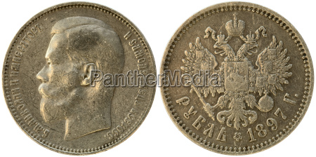 russian coin ruble with