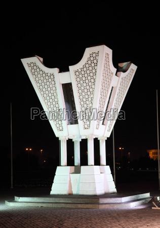 arabic incense burner monument in doha