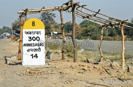 shelter at 300 kilometers to ahmedabad