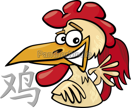 rooster chinese horoscope sign