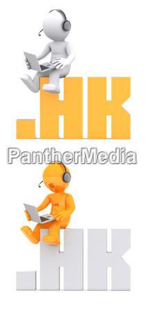 3d character sitting on hk domain