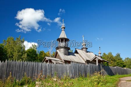 old russian ortodox church