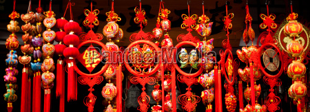 charm in china