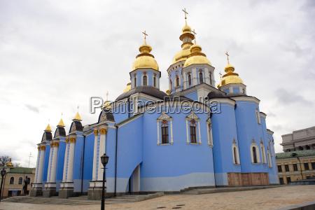cattedrale di san michele a kiev
