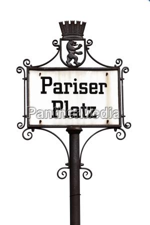 sign pariser platz in berlin exempted