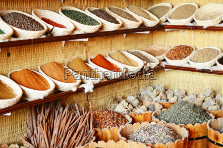 spices in arabic store including turmeric