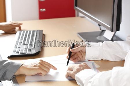 office negotiation