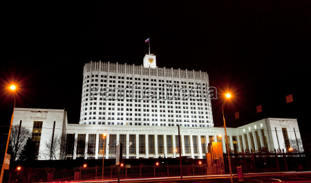 russian white house government building