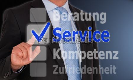 service - 10176307