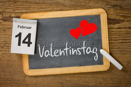 february 14 is valentines day