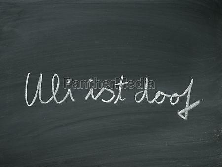 education goofy chalkboard chalk