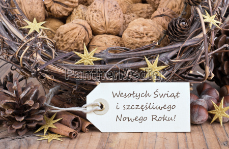 polish text lettering christmas happy new