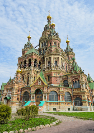 st peter and paul church russia