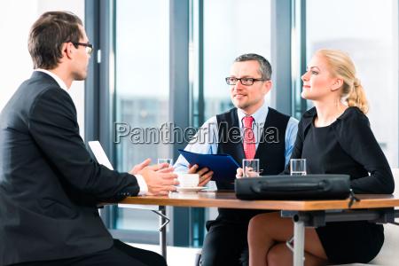business job interview interview
