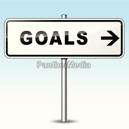goals directional sign