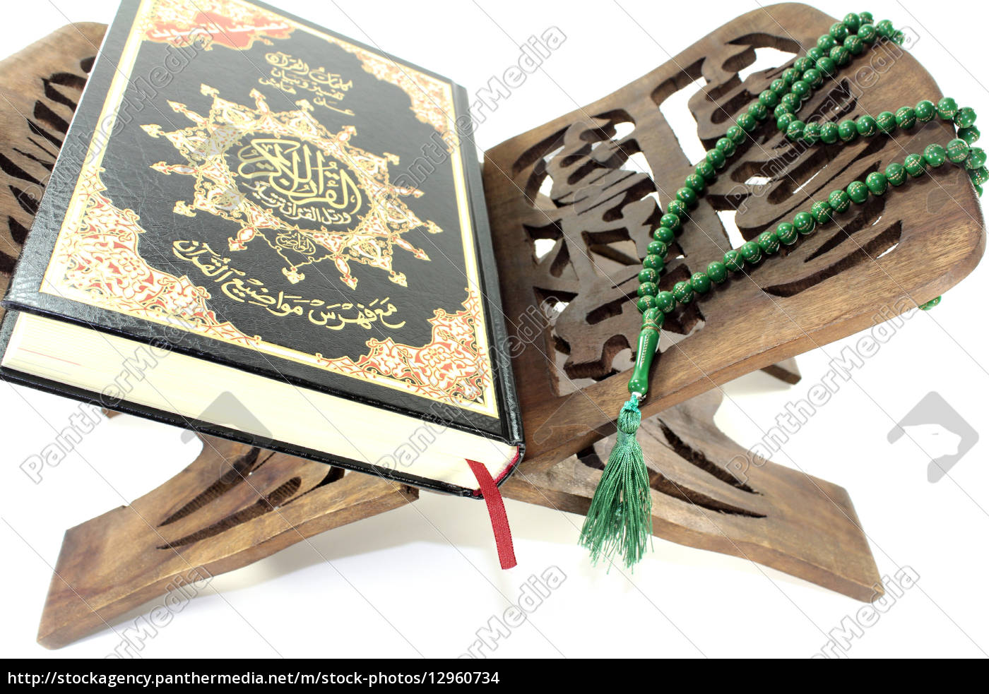 koran, stand, with, the, koran, and - 12960734
