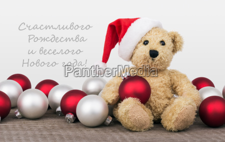 Christmas Card, Merry christmas, happy New Year, happy, New Years, text - 13084872