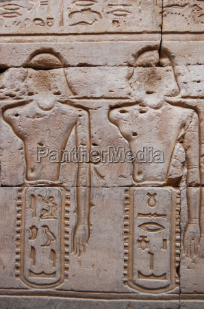egyptian engraved on wall in kom
