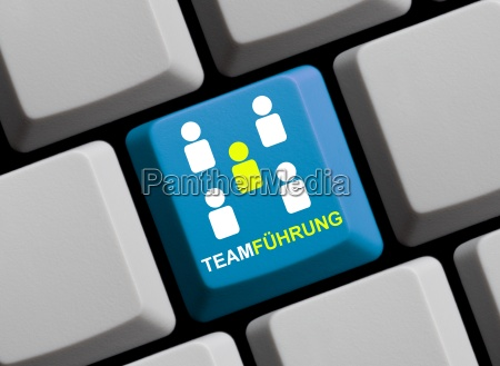 all about team guide online
