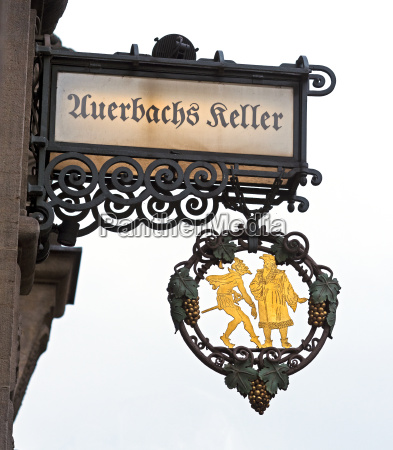 shield auerbachs keller
