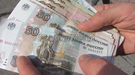 ruble russia forex currency price currency
