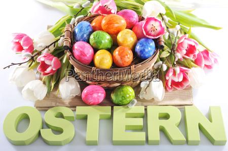 easter, lettering - 13543640