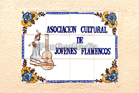 tile sign for a flamenco school