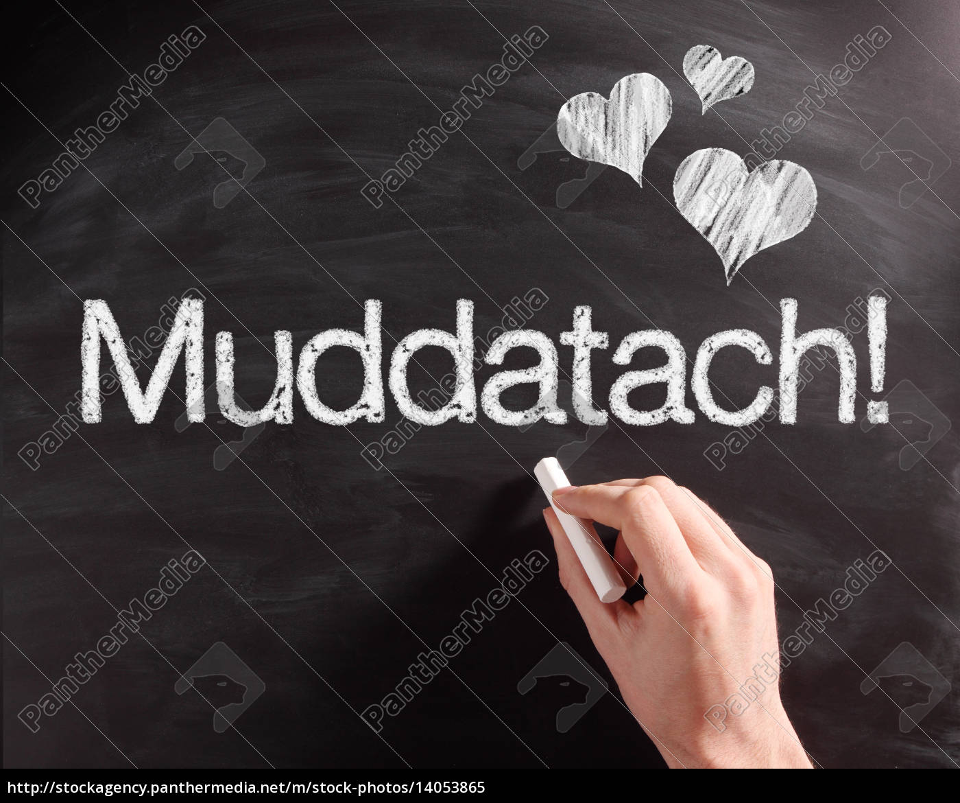 handwriting, muddatach, text, on, board, with - 14053865