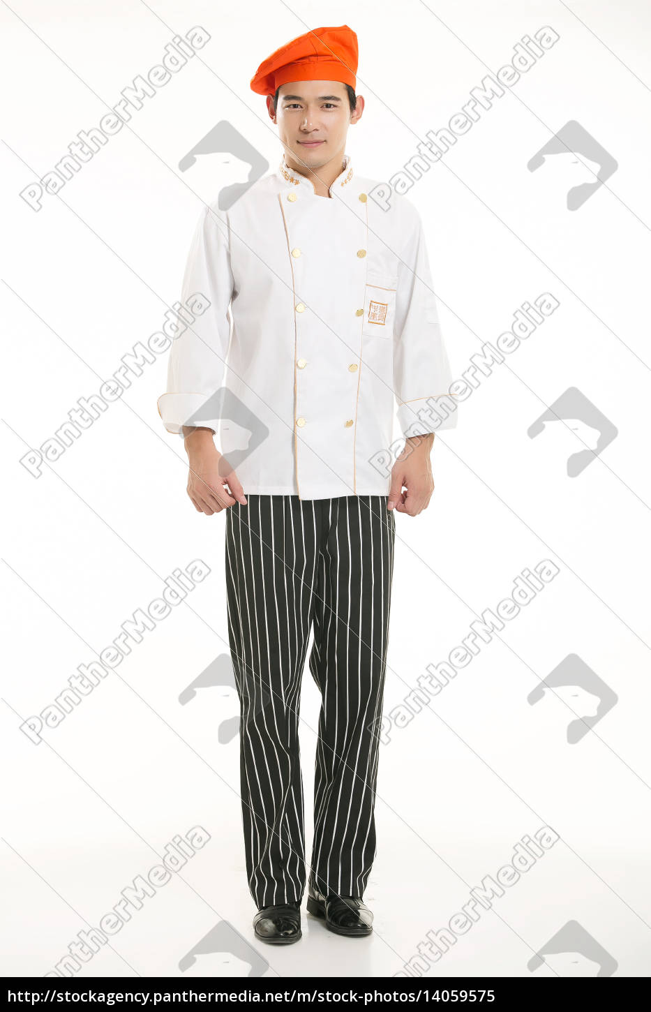 wearing, all, kinds, of, clothing, chef - 14059575
