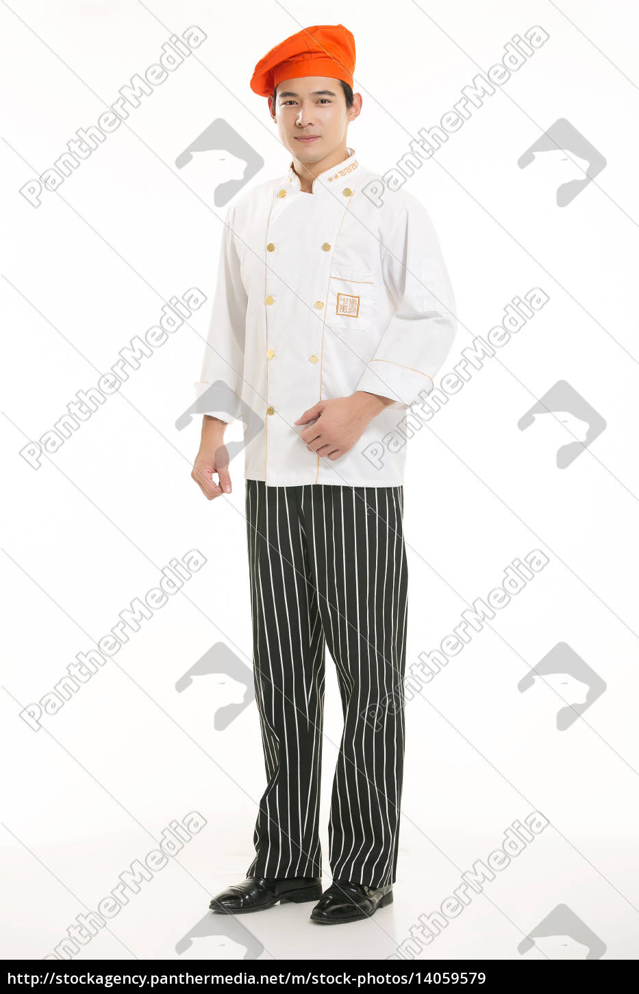 wearing, all, kinds, of, clothing, chef - 14059579