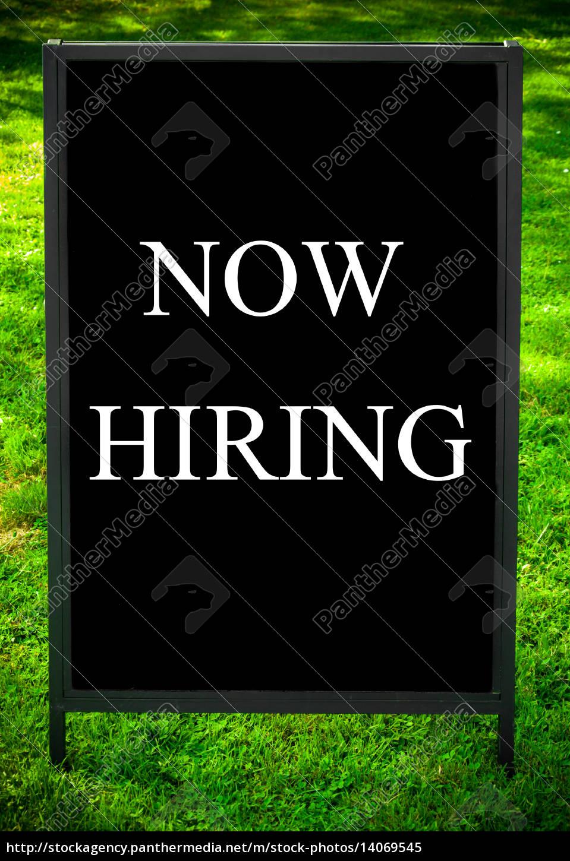 now, hiring - 14069545