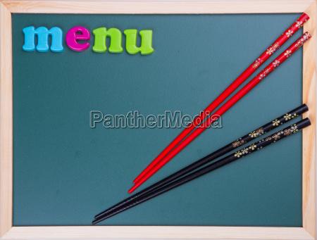 menu, chalkboard - 14073945