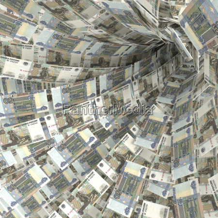 money vortex of 50 rubles bills