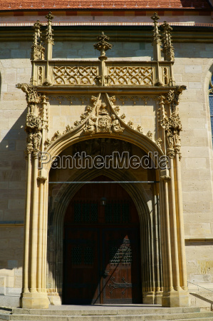 entrance gate of the holy cross