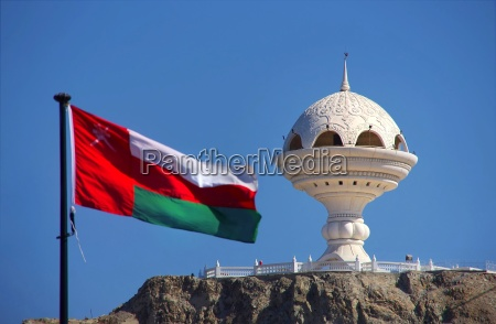 muscat in oman united arab emirates