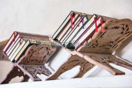 bookstand in oman