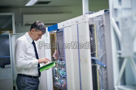 network engineer working in server