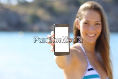sunbather showing blank phone screen on