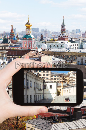 picture of old moscow urban yard