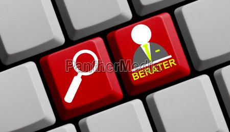 keyboard advisor search