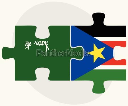 saudi arabia and south sudan flags