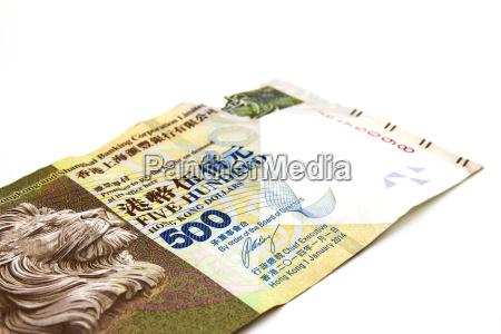 500 hong kong dollar bank note