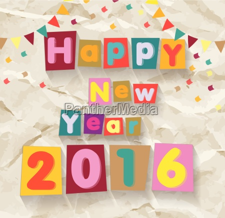 happy new year 2016 colorful font
